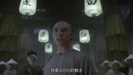 黄飞鸿孤身独勇闯白莲教, 一人人对战一屋子人打得对方溃不成军, 这就是实力