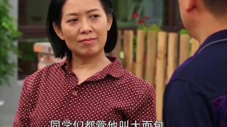 谢广坤怼玉田娘说  让兰妮见到腾飞就说谢腾飞说你瘦了  咱们先叫一个疗程!