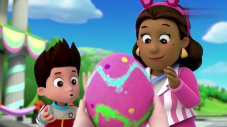 汪汪队: 雅丽自己画的彩蛋, 得到了市长的夸奖