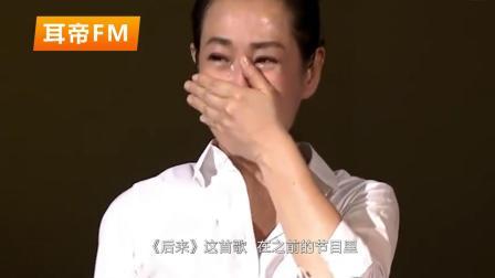 唉! 刘若英的这些歌居然都是翻唱的日语歌! 华语乐坛何时能崛起?