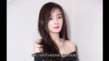 """唐嫣结婚, 杨幂的祝福语""""有点皮"""", 难道在给""""美团""""广告"""