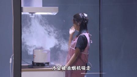 油烟既伤肺也伤脸, 如何让油烟不过脸
