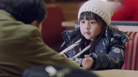 我爱男保姆: 爷爷带可可出门, 可可要吃冰淇淋, 爷爷给凑了半天的钱