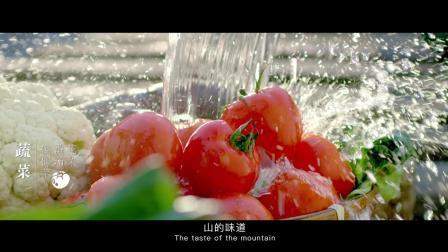 《苍农一品》温州苍南农产品区域公用品牌形象片