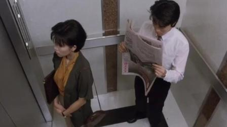 星爷找工作, 电梯里再一次偶遇老板女儿, 缘分来了挡不住啊!