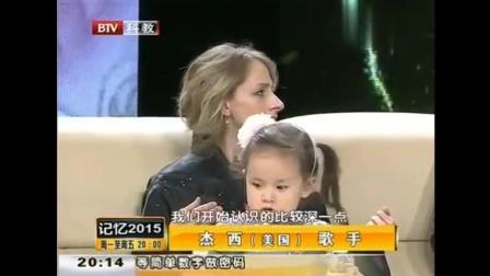 """中国小伙娶""""洋媳妇"""", 还有了可爱的女儿, 洋媳妇非常喜欢他!"""