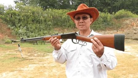 温彻斯特M1894杠杆步枪户外实弹射击测试, 坚挺的平底锅最后还是被打败了!
