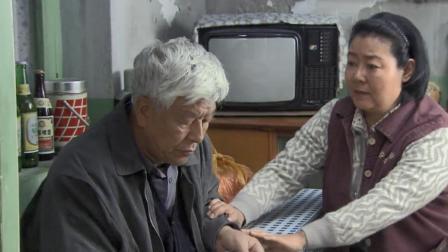 三分钟看完《永远一家人》第四集 秀丽主动下岗,卫平被家人责难