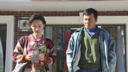 三分钟看完《永远一家人》第七集 保林投资养蛐蛐,秀桂遭遇下岗