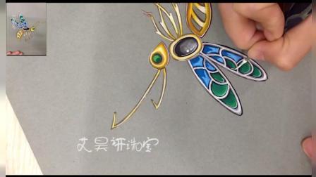 珠宝手绘-小蜜蜂: 珠宝知识159——设计篇(二)