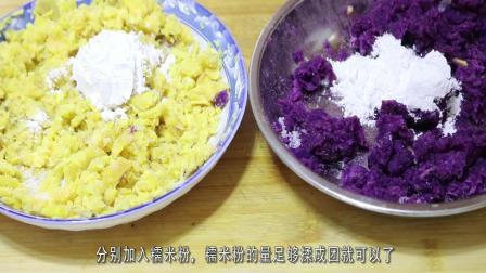 紫薯和红薯你就这样做, 软糯香甜, 这个做法没人能想到, 太简单了