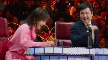 我就是演员: 沈腾调侃李兰迪到害羞: 想成为第二个谢娜吗? 去开心麻花吧!