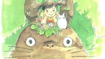 《龙猫》上映30周年 再度归来依旧童心未减