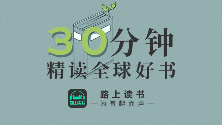 我的前半生:靳东马伊琍主演同名电视剧原著小说