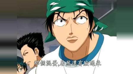"""网球王子: 海棠学长口中的""""混蛋""""原来是个这么厉害的人物! 学长们都向他鞠躬"""