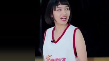 这就是灌篮: 杨政脸盲ing, 竟说不认识可爱小姐姐! 心疼小姐姐!