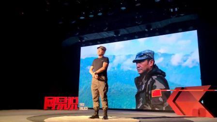 徐晓光: 从警察到探险作家, 他与死神相伴在路上