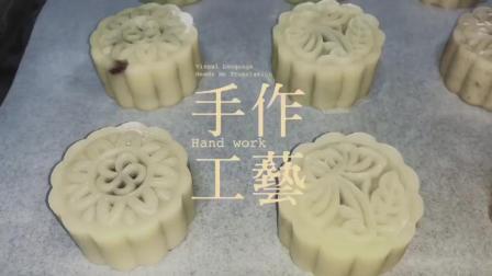 《美食狂欢季》: 自己用心制作的豆沙蛋黄月饼, 唯愿年年岁岁, 花好月圆人团圆__。