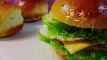 《美食狂欢季》: 猪肉汉堡包, 美味好吃, 做法简单