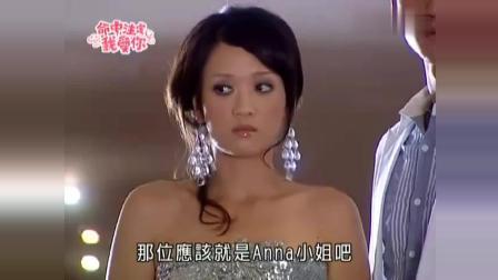 命中注定我爱你: 欣怡惊艳亮相, 连辜负她的前男友都对她目不转睛