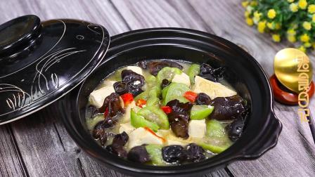 一碗丝瓜炖豆腐, 汤鲜味美营养多