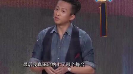 开讲啦: 邓超叛逆时期, 因为沉迷跳舞, 学业一落千丈