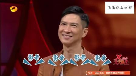 张家辉辛苦付出终得回报, 荣获第三十三届香港电影金像奖!