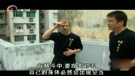咏春拳讲究的就是, 抓住敌人的空当, 给敌人造成最大的伤害!