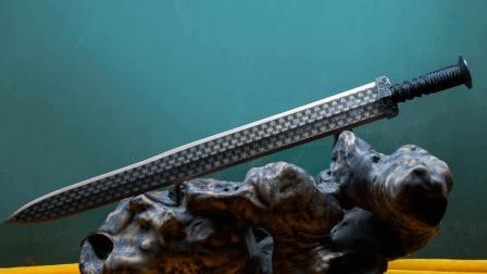 消失2000年古墓重新面世, 惊现第2把越王剑, 削铁如泥不只是传说