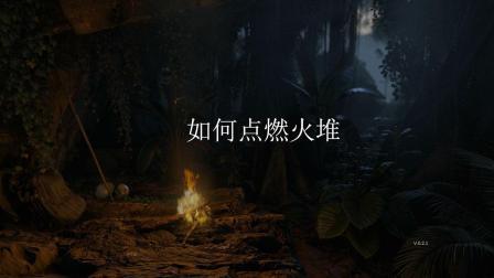 《绿色地狱(Green Hell)》如何生火 寻找鸟巢 点燃火堆 游戏教程(2)