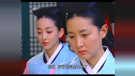 【大长今】李淑媛娘娘怀孕了 宫中各派开始宫斗