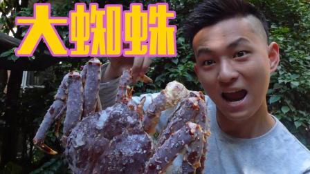 不作会死 2018:这是一只重'八斤'的蜘蛛! 和大闸蟹比还是觉得'大蜘蛛'好!        9.3