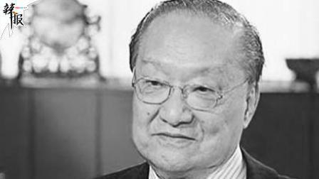 著名武侠小说家金庸逝世 享年94岁