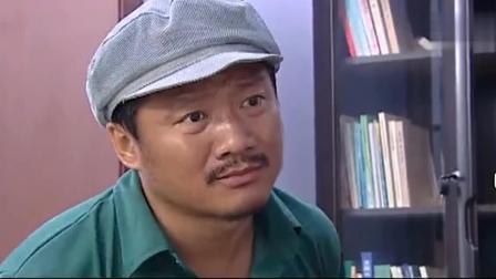 乡村爱情: 谢广坤对镇长发飙, 骂镇长是马蜂窝