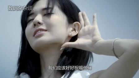 苍老师霸气宣言: 我只是小女人, 希望恋爱的时候不要翻旧账!