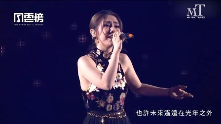 邓紫棋颁奖典礼零瑕疵演绎《光年之外》, 听CD的感觉, 超享受!