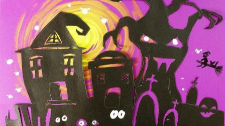 蔡叔叔讲画 创意儿童画:万圣节之夜