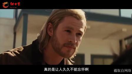 【漫威电影说】英雄首秀和现在对比! 时间就是把杀猪刀