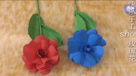简单易学 手工折纸制作出盛开的玫瑰花