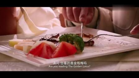 电影: 腾格尔: 请问你看的是金瓶梅吗? 我最喜欢里面的插图
