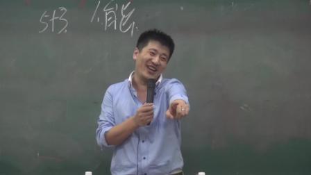 考研张雪峰: 考研你会选择什么专业? 不要告诉我是本专业!