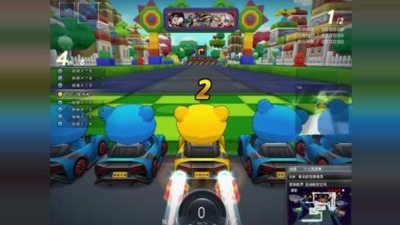 跑跑卡丁车: 前三名几乎没有差距, 彼此的技术都差不多