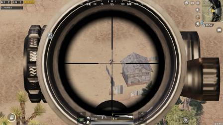 狙击手麦克: 狙击步枪战术教程! 学会这些, 单人四排不是梦!