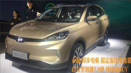 实拍: 全新又一豪车威马EX5 正式亮相, 纯电动SUV, 高配12.8英寸液晶屏