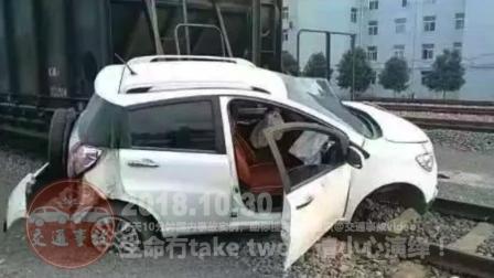交通事故合集20181030: 每天10分钟车祸实例, 助你提高安全意识