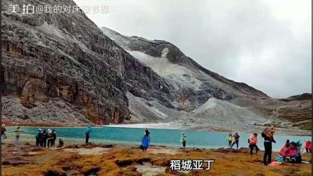 海拔4600米的牛奶海
