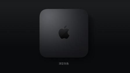 苹果发布会发布Mac mini
