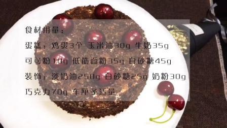 黑森林蛋糕#美食#融合了奶油的甜, 巧克力的苦和樱桃的酸经得