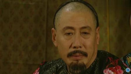 雍正王朝: 康熙的这番话更加肯定了要传位于四阿哥