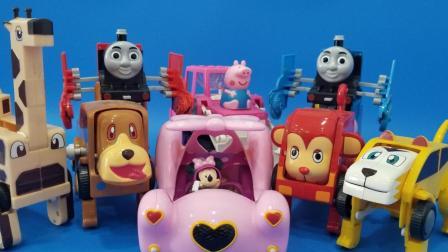 小猪佩奇挖掘机与各种变形玩具车
